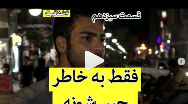نمایندگان استان بوشهر،رأیشان را اعلام نمی کنند؟